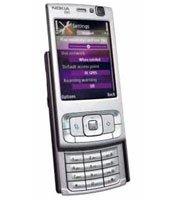Nokia N95 - FREE SHIPPING !