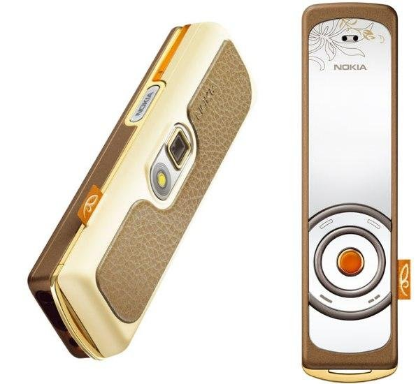 Nokia 7380 'Gold' (Refurbished) - FREE SHIPPING!