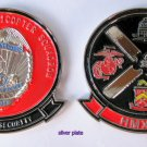 President Helicopter US Marine Corps HMX-1 Challenge Coin Military