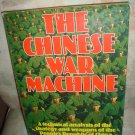 Chinese War Machine a Technical Analysis (Hardcover) by Ray Bonds!