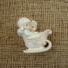 PRECIOUS MOMENTS ...OUR FIRST CHRISTMAS TOGETHER 1993 ORNAMENT - #530506!