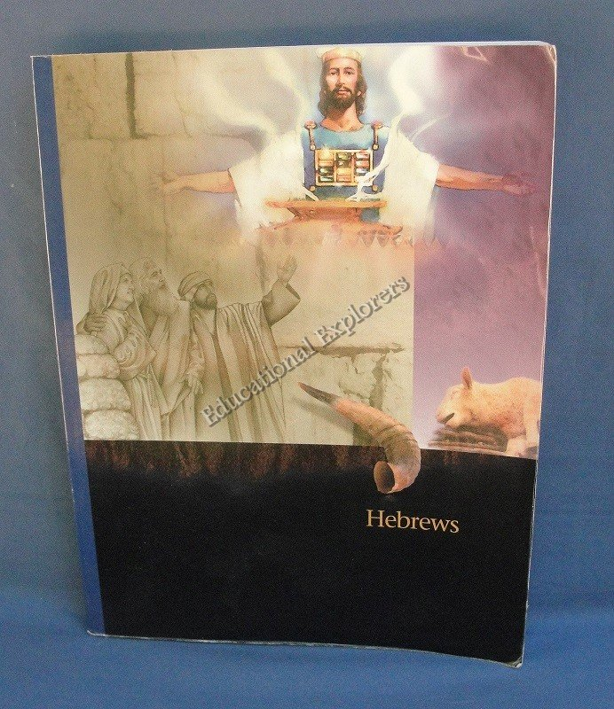Hebrews  Pacific Press Publishing Association Crossroads Series