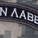 MOLON LABE ROCKER TAB SWAT COMBAT TACTICAL BADGE MORALE VELCRO MILITARY PATCH
