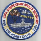 USS HORNET CVS-12 APOLLO RECOVERY - 1969 to 2009 AIRCRAFT CARRIER MILITARY PATCH
