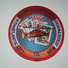 US COAST GUARD AIR STATION NEW JERSEY ATLANTIC CITY MILITARY PATCH