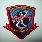 US Army Cajun Dustoff Don't Fear The Reaper Ft. Polk Louisiana Military Patch