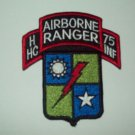 US ARMY H HC 75th INFANTRY AIRBORNE RANGERS MILITARY PATCH