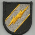 ARMY JOINT SPECIAL OPERATIONS COMMUNICATIONS COMMAND BERET FLASH MILITARY PATCH