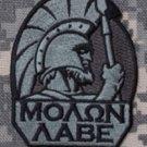 MOLON LABE SPARTAN - ACU DARK TACTICAL COMBAT BADGE MORALE VELCRO MILITARY PATCH