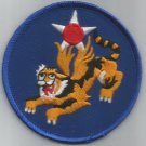 14th AIR FORCE - ARMY MILITARY PATCH - Fourteenth Air Force USAF