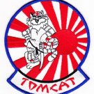 VF-111 US NAVY Aviation Fighter Squadron TOMCAT MILITARY PATCH