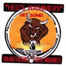USMC 4th BATTALION 12th MARINES MILITARY PATCH HELLS HAMMERS GET SOME!