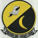 NAVY VF-124 Aviation Fighter Squadron One Two Four MOONLIGHTERS Military Patch
