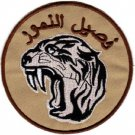 ARMY Al Nomoor Platoon 1st Bn 327th Infantry Reg SFG Millitary Patch TIGER FORCE