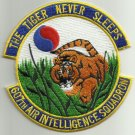 USAF Air Force 607th Air Intelligence Squadron Military Patch TIGER NEVER SLEEPS
