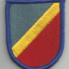 ARMY 82nd Airborne Aviation Combat Beret Military Patch FLASH