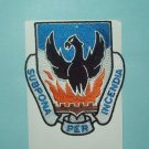 US ARMY 3rd BRIGADE 4th INFANTRY DIVISION STB 17 MILITARY PATCH SPECIAL TROOP BN