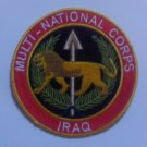 MULTI-NATIONAL FORCE CORPS IRAQ MILITARY PATCH OIF OEF OPERATION FREEDOM COLOR
