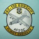 US AIR FORCE AC-130 GUNSHIP, FLIGHT ENGINEER, AFSOC MILITARY PATCH - USAF