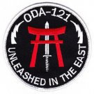 ARMY B CO 1st BATTALION 1st SPECIAL FORCES ODA-121 MILITARY PATCH UNLEASHED EAST