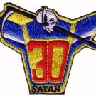 AC-130 Gunship 30 Satan Patch Military Insignia
