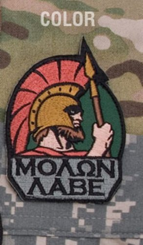 MOLON LABE SPARTAN FULL COLOR TACTICAL COMBAT BADGE MORALE VELCRO MILITARY PATCH
