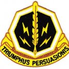 8th Psychological Operations BN Military Patch TRIUMPHUS PERSUASIONIS