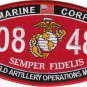 0848 Marine MOS FIELD ARTILLERY OPERATIONS MAN USMC Military Patch