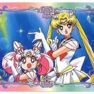 Sailor Moon Super S World 4 Carddass EX4 Regular Card - N16