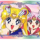 Sailor Moon Super S World 4 Carddass EX4 Regular Card - N17