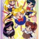 Sailor Moon Super S World 4 Carddass EX4 Regular Card - N35
