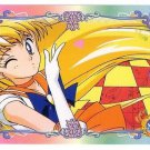 Sailor Moon Super S World 4 Carddass EX4 Regular Card - N12