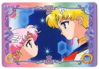 Sailor Moon Super S World 4 Carddass EX4 Regular Card - N15