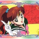 Sailor Moon Super S World 4 Carddass EX4 Regular Card - N11