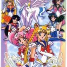 Sailor Moon Super S World 4 Carddass EX4 Regular Card - N29