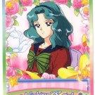 Sailor Moon Super S World 3 Carddass EX3 Regular Card - N23