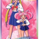 Sailor Moon Super S World 3 Carddass EX3 Regular Card - N12