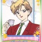 Sailor Moon Super S World 3 Carddass EX3 Regular Card - N22