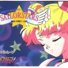 Sailor Moon Stars Pull Pack PP 14 Regular Card #723