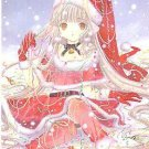 Chobits Kodansha Manga Trading Collection Prism Special Card #D18