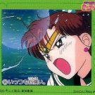 Sailor Moon S Carddass W Regular Cel Cards #58