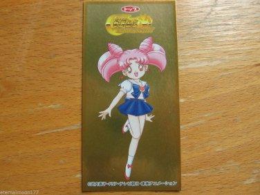 Sailor Moon Stars World FuwaFuwa Seal Foil - Super Sailor Chibimoon #3