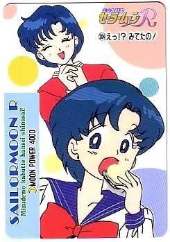 Sailor Moon R PP Pull Pack 4 Regular Card #204