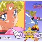 Sailor Moon Stars Pull Pack PP 14 Regular Card #731