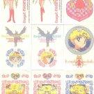 Sailor Moon Super S Irezumi Seal Tattoo Cards - SMoon Lot