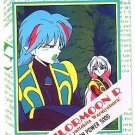 Sailor Moon R PP Pull Pack 4 Regular Card #202