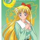 Sailor Moon R Pull Pack PP 7 Regular Card #366