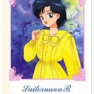 Sailor Moon R Hero 1 Regular Card #94