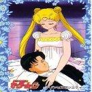 Sailor Moon Banpresto 1st Print Regular Card #24