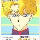 Sailor Moon R Pull Pack PP 1 Regular Card #9